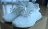 Adidas Yeezy Boost 350 V2 Cream White Triple